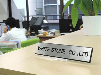 whitestone company image